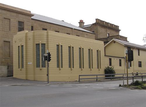 HEC Building